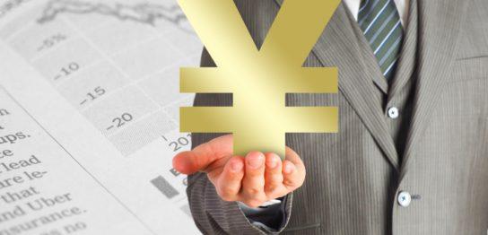 担保融資業務