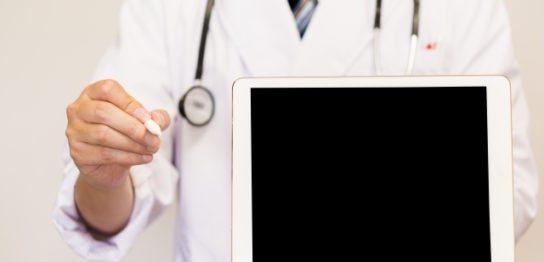 インターネットと医療
