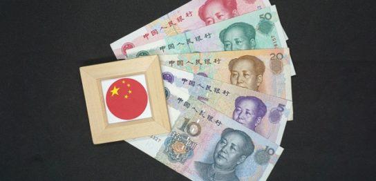 中国での金融紛争解決