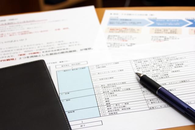 マニュアル翻訳
