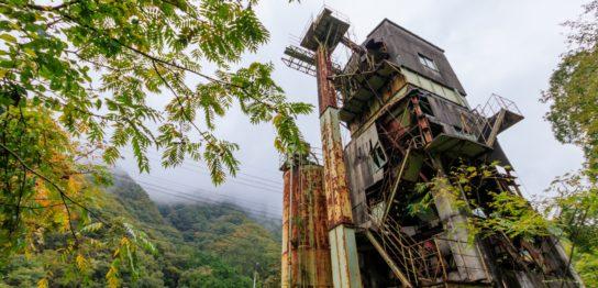 エネルギー工業